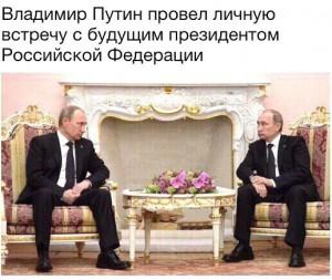 """Фото из сообщества в ВК """"СМС приколы"""""""