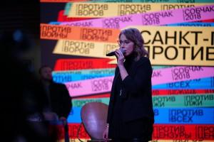 Фото с сайта кандидата https://sobchakprotivvseh.ru