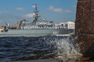 ВМФ корабль