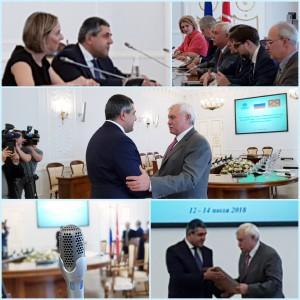 ЮНВТО Пололикашвили Зураб