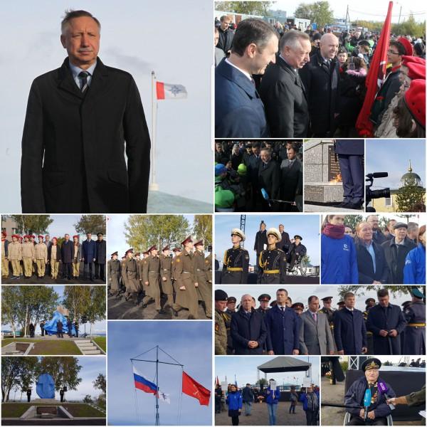 Беглов Мемориал