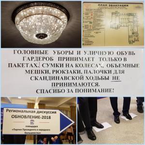 Московский КДЦ