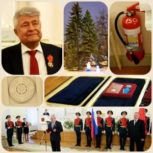 Награждение Кармазинов