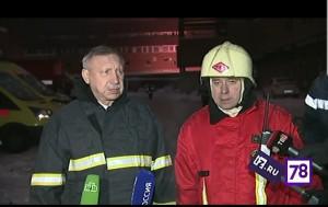 Пожар Беглов