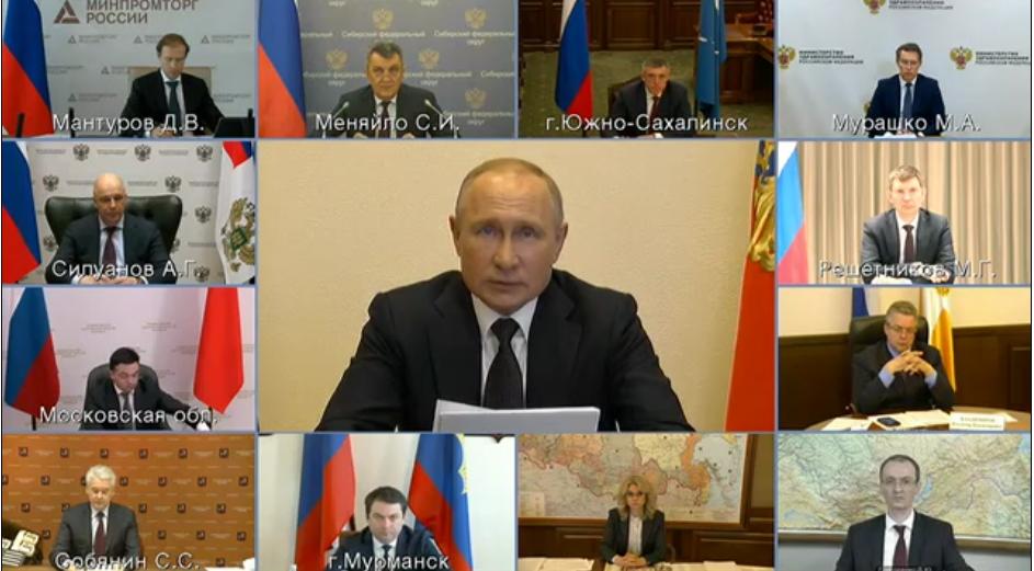 Путин пятое