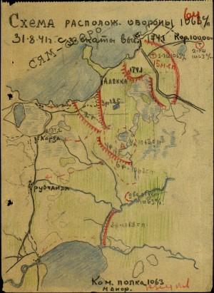 3.Схема расположения обороны стрелкового полка 1063 31 августа 1941 года. Источник: сайт Министерства обороны «Память народа»