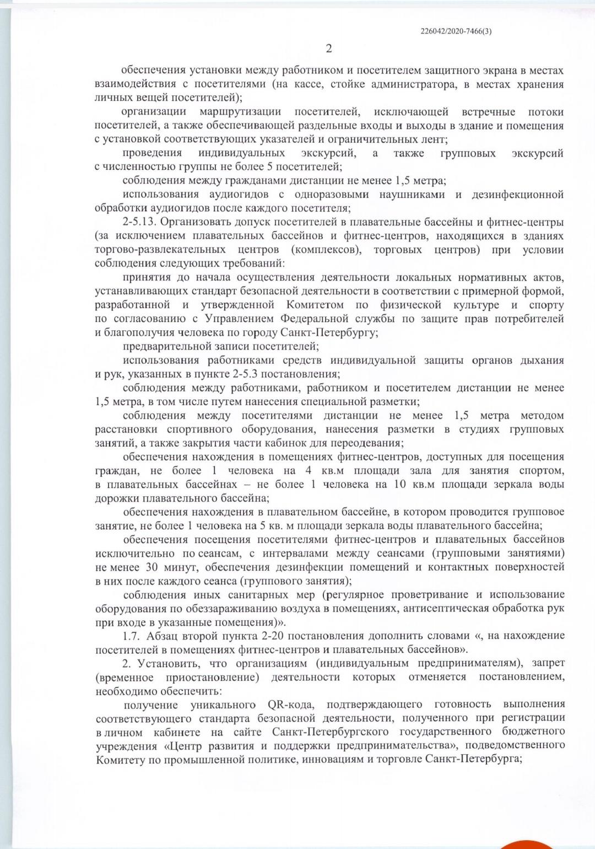 Screenshot_20200630-183947_Office