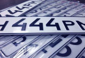 В России начал действовать новый стандарт для автомобильных номеров