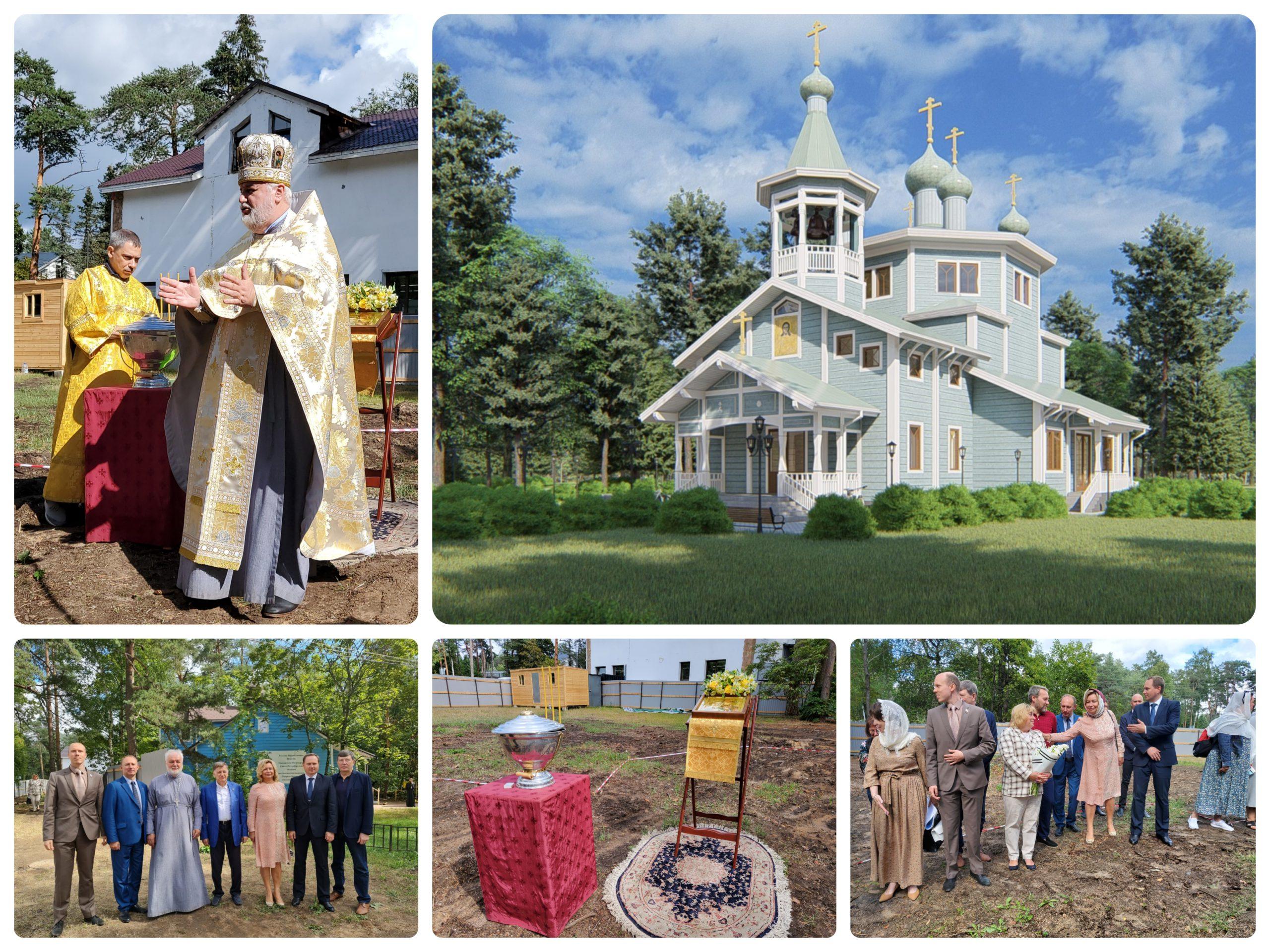 Пчёлы не против. Жители Курортного района приняли участие в освящении закладного камня нового храма в поселке Солнечное