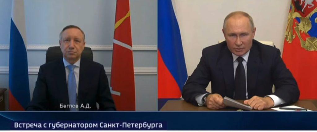 Владимир Путин рассказал Александру Беглову про выплаты в 50 тысяч рублей для блокадников